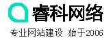 黄冈钅俺灏铮科网络科技有限公司